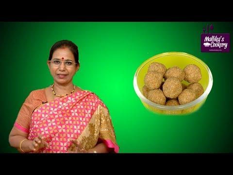 Ellu Urundai | Mallika Badrinath | South Indian Healthy Recipe