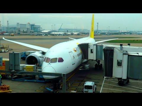 TRIP REPORT | Royal Brunei 787 (ECONOMY) | London Heathrow - Dubai | Full Flight