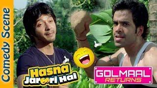 Golmaal Returns Comedy Scene - Hasna Zaroori Hai - Shreyas Talpade - Tusshar Kapoor #IndianComedy