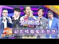 8 20160625 Come Sing With Me Ep81080p