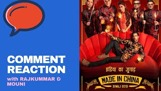Rajkummar Rao & Mouni Roy react on Made in China trailer comments | Comment Reaction | Mirchi Prerna