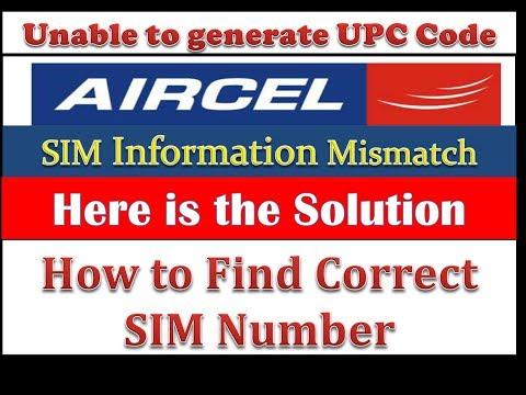 SIM Number not matching/mismatch /SIM Number Check Tamil/SIM card details app/get upc code online