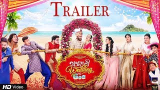 Gujarati Wedding In Goa   Official Teaser   2018 Gujarati Film   Most Entertaining Film of 2018
