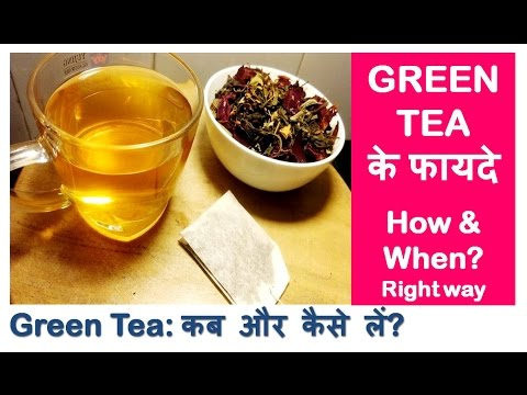 Quick Weightloss with GREEN TEA, NO DIET-NO EXERCISE, According to Blood Group, Green Tea Benefits