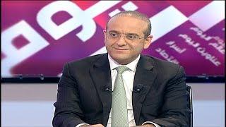 Beirut Al Yawm - 12/01/2019 - رائد خوري