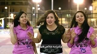 اغنية تخرج دفعة طب الاسكندريه 2017 | دكتوريتو