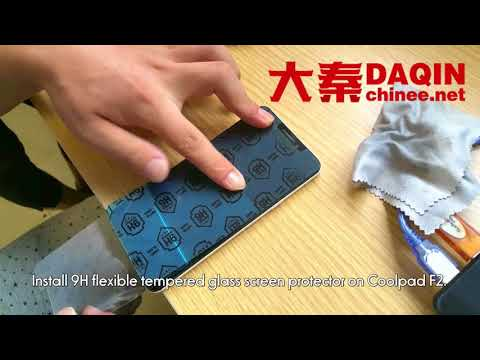 HOW MOBILE TEMPERED GLASS IS MADE FROM A DAQIN MACHINE