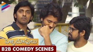 Pelli Choopulu Movie Back To Back Comedy Scenes | Priyadarshi | Vijay Devarakonda | Telugu Filmnagar