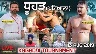 🔴 [Live] Dhur (Patiala) Kabaddi Tournament 13 August 2019