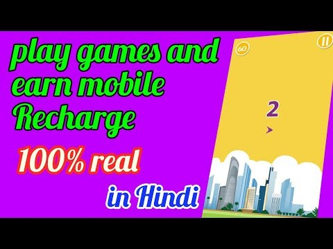 Earn mobile Recharge by playing android game