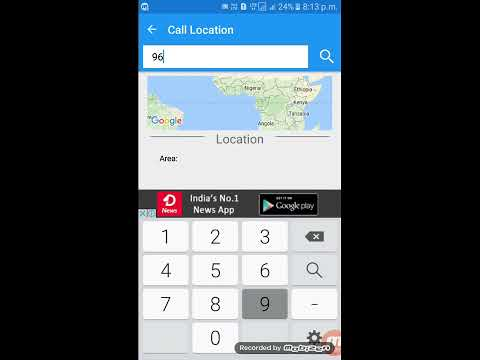 How to track a mobile number current location in India free