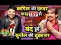 Download  The Kapil Sharma Show's Massive Trp Is Responsible For Kanpur Wale Khurranas Going Off-air?  MP3,3GP,MP4