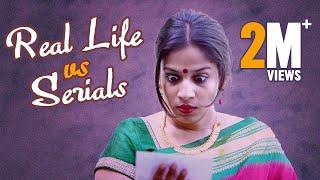 Real life vs Serials || Mahathalli || Tamada Media