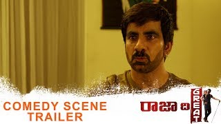 Raja The Great Comedy Trailer 2 - Ravi Teja,  Mehreen Pirzada   Its Blockbuster Time