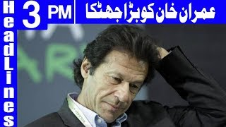 Imran Khan Ko Election Se Pehlay Bara Jhatka - Headlines 3 PM - 15 June 2018 - Dunya News