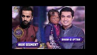 Naiki Segment: Topic: Shukria Pakistan - 24th June 2017