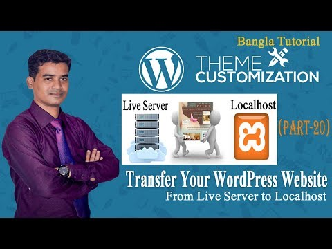 Move WordPress Site from Live Server to Localhost | Migrate WordPress Site from Live Server to XAMPP