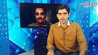 History of Marshal Law in Pakistan