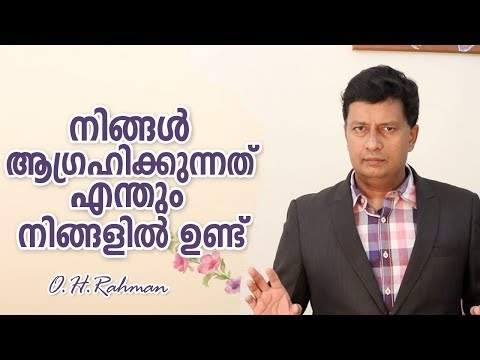 You are already what you want to become | Self Help cum Motivation Talk by Life Coach O.H. Rahman