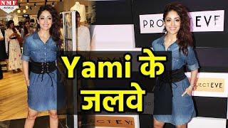 Yami Gautam At Store Launch Of