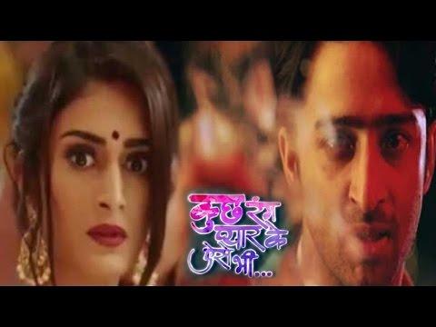 Dev To Break Sonakshi & Ritwik's Engagement In 'Kuch Rang Pyar Ke Aise Bhi'   #TellyTopUp