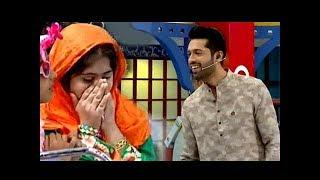 Cute Bachi Ne Jab Fahad Mustafa Ko Live Dekha Tu Kya Hua?