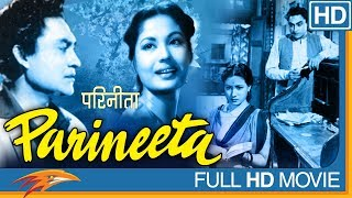 Parineeta Hindi Full Movie HD || Ashok Kumar, Meena Kumari || Eagle Hindi Movies
