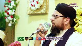 Hasbi Rabbi Jallallah | Allama Hafiz Bilal Qadri |Mahfil e Naat IN Wapda Town Lhr