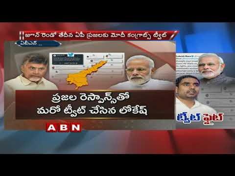 AP Vs Modi | Netizens Angry On PM Modi Tweet | ABN Telugu