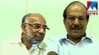 Disagreement in Muslim league  | Manorama News