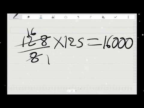 Maths fast multiplying trick in kannada language