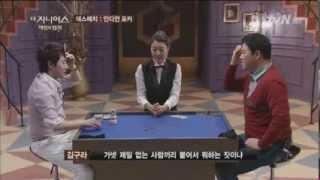 홍진호의 분노