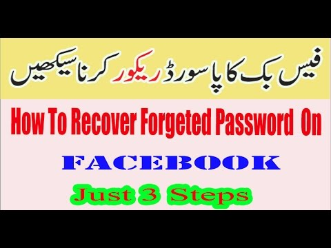How to find my lost or forgotten Facebook Password  Facebook passowrd bhool gaya Urdu/Hindi
