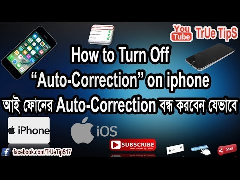 How to Turn Off Autocorrect on Iphone - IOS 11