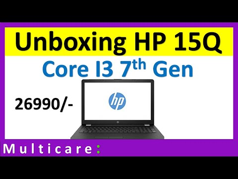 Unboxing of HP 15Q Laptop | Best Budget Laptop under 30000 for Students and Youtubers