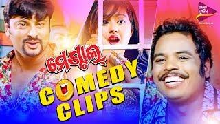 Mental Comedy Clip , Odia Movie Funny Scene , Anubhav , Barsha , Hari , Salil , Raimohan