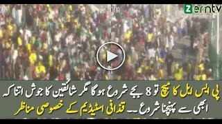Huge Crowd in Gaddafi Stadium Lahore on PSL Final Match
