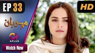Drama | Meherbaan - Episode 33 | Aplus ᴴᴰ Dramas | Affan Waheed, Nimrah Khan, Asad Malik