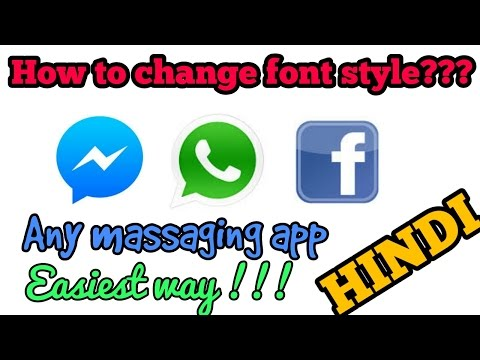 How to change font style / How to change WhatsApp, Facebook , Massanger font style || HINDI ||