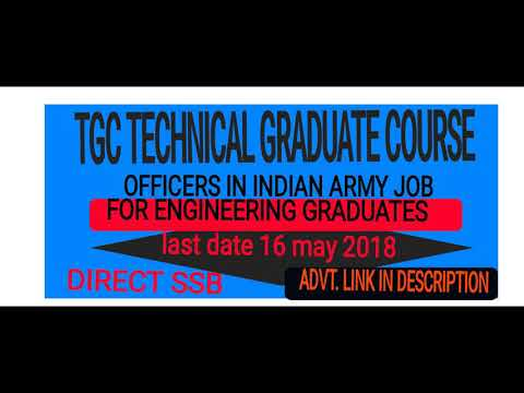 TGC 128 ARMY VACANCY FOR ENGINEERING GRADUATE || TECHNICAL GRADUATE COURSE 128 ||