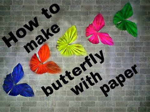 How to make butterfly with paper!! Latest update 2018
