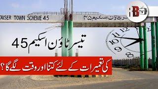 Taiser Town MDA Karachi Plots Advertisement 2019 || New Scheme