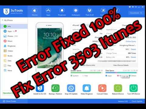 How to Fix ITunes Error 3503 IOS 11 Update and Restore