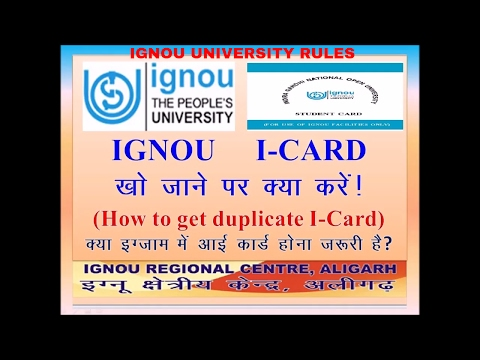How to get duplicate IGNOU Identity Card