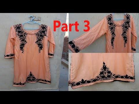 Embroidery Work Kameez | Linen Suit Cutting & Stitching With Very Helpful Tips & Easy Method| Patr 3