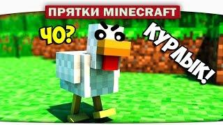 Майнкрафт с Миникотиком - Майнкрафторг