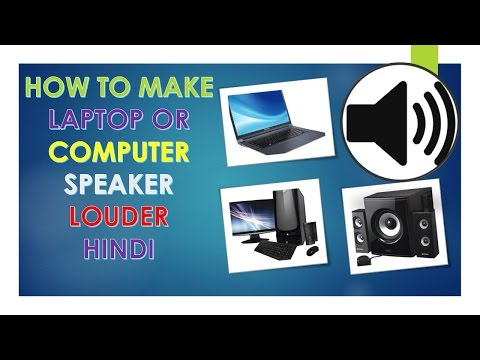 HOW TO MAKE LAPTOP OR COMPUTER SPEAKER LOUDER HINDI