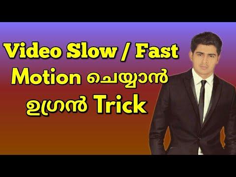 നിങ്ങളുടെ Video Slow / Fast Motion ആയി Edit ചെയ്യാം | Slow motion Video Zoom Editor