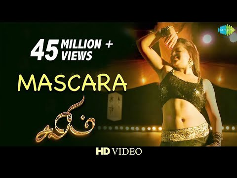Mascara tamil song lyrics