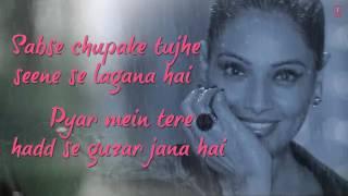 Lyrical  Sawan Aaya Hai Full Song with LYRICS   Arijit Singh   Creature 3D